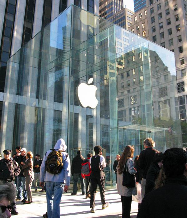 bfb71451aa Apple Store na 5ª Avenida em NY. Foto  GC Blog Vambora!