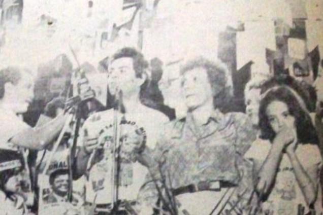 Ronaldo Cunha Lima abrindo o São João de 1984. Foto: http://cgretalhos.blogspot