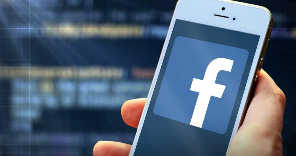 Saiba quais de seus dados o Facebook pode acessar e a importância de observá-los - 2