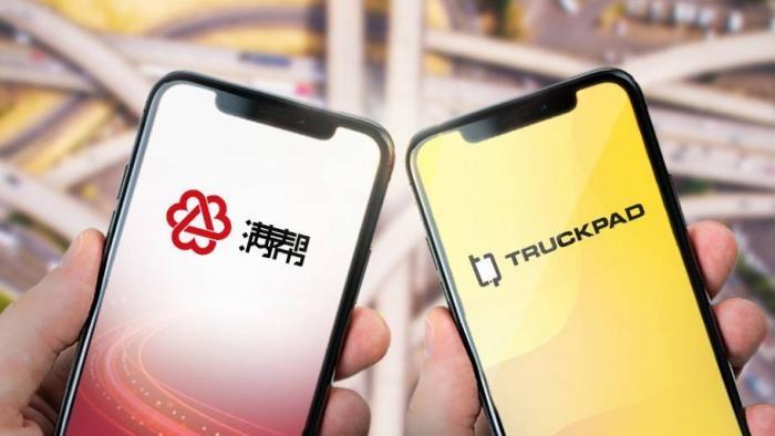 TruckPad: App brasileiro para caminhoneiros recebe aporte de unicórnio chinês - 1