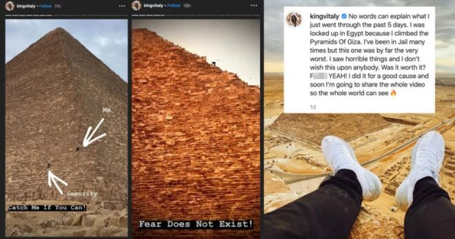 Pode isso? Influenciador escala Pirâmide de Gizé e é preso no Egito - 2