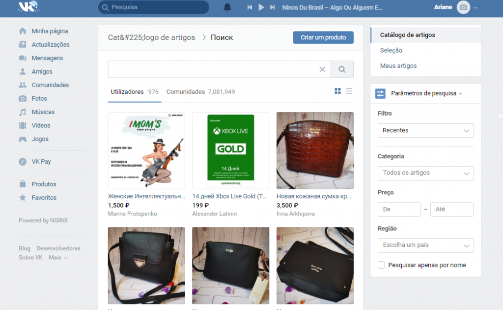 VK: conheça a rede social que é sucesso na Rússia - 10