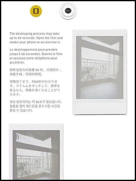 Efeito Polaroid: como colocar este filtro em imagens do celular - 3