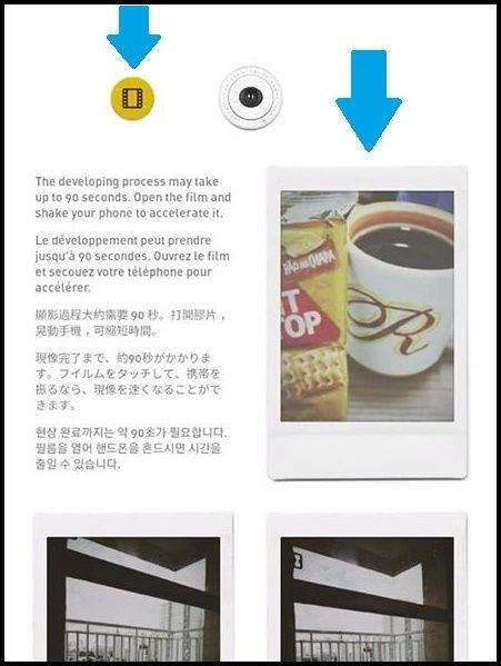 Efeito Polaroid: como colocar este filtro em imagens do celular - 4