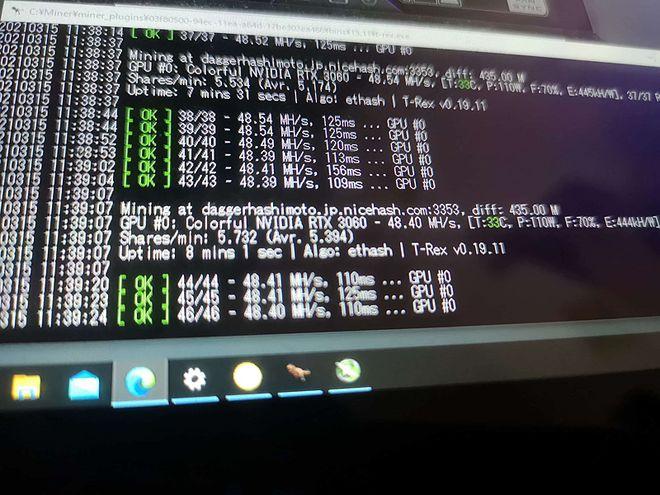 A própria Nvidia liberou um driver que desbloqueou mineração na RTX 3060 - 2