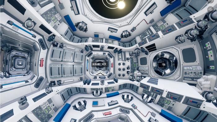 Visite as instalações da nova Estação Espacial Chinesa nesta plataforma virtual - 1