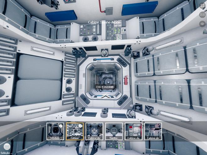 Visite as instalações da nova Estação Espacial Chinesa nesta plataforma virtual - 2
