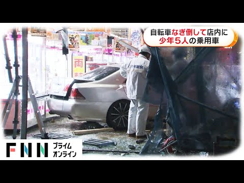 Carro invade fliperama em Hiroshima no Japão - 1