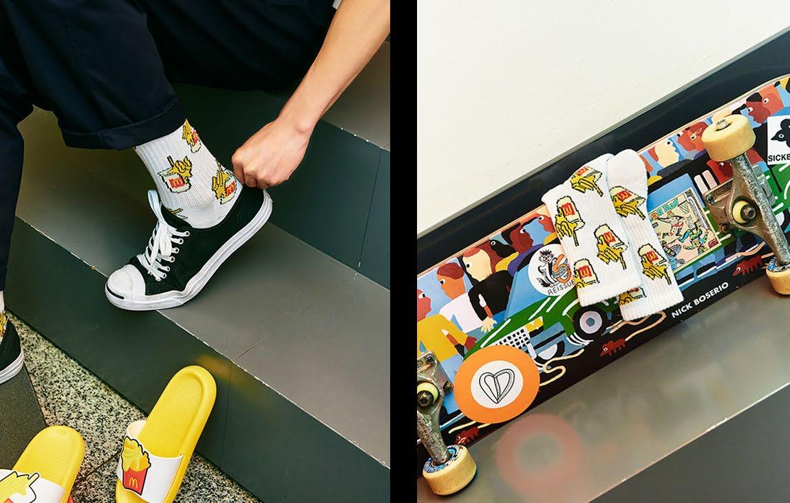 Confira fotos das peças da parceria entre McDonald's e BTS - 7