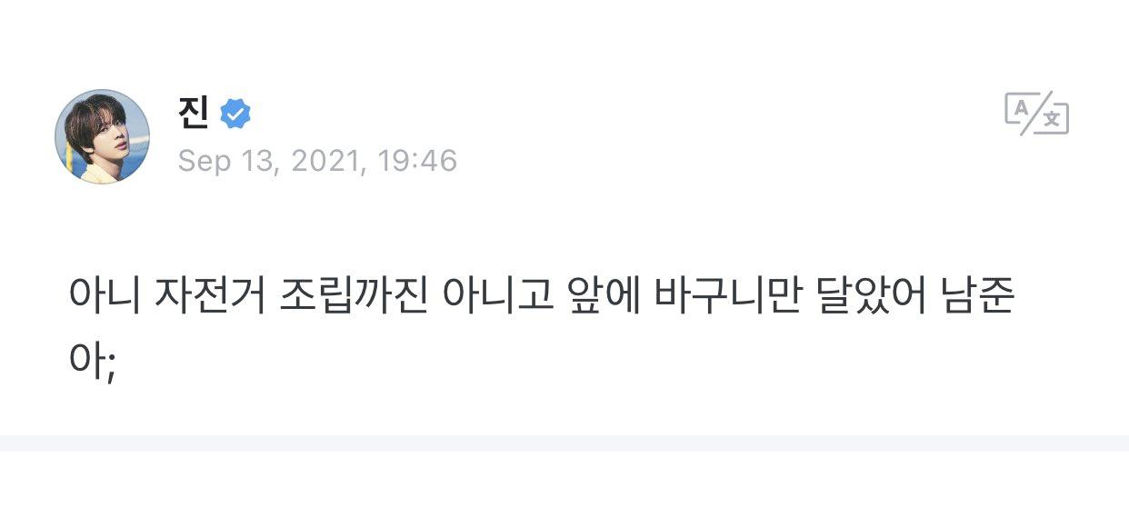 Famoso diretor revela que Jin é seu integrante do BTS favorito - 4